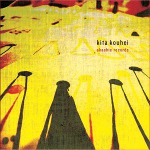 kita kouhei_akashic records